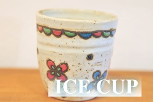 ice-cup_box